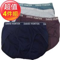 【蘇菲娜】型男必備吸濕速乾涼感舒適透氣男三角褲四件組