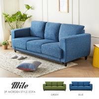 Mile 邁爾北歐寬敞激厚三人沙發-二色