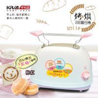 【KRIA可利亞】烘烤二用笑臉麵包機 KR-8001(粉色)