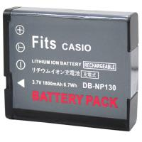 Kamera 鋰電池 for Casio NP-130 (DB-NP130)