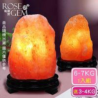 【瑰麗寶】《超值2入組》精選玫瑰寶石鹽晶燈買6-7kg送3-4kg