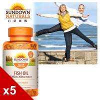 【美國Sundown日落恩賜】高單位精純魚油x5瓶組(72粒/瓶)