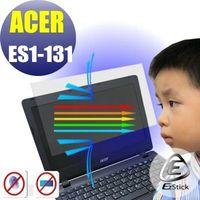 【EZstick】ACER Aspire ES1-131 筆電專用 防藍光護眼 霧面螢幕貼 靜電吸附 (霧面螢幕貼)