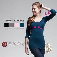 【Crosby 克勞絲緹】142481(FREE)塑身保暖美體衣 深藍色