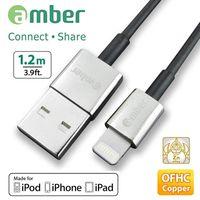 amber 【Apple 原廠認證 超越原廠】Apple Lightning to USB 傳輸線 蘋果傳輸線 傳輸及充電 1.2米 快充線