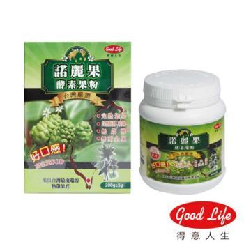 【得意人生】大溪地諾麗果酵素粉(200g/瓶)