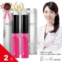 【日本黑誕彩】睫毛賦活精華液-超值2入組(6ml/瓶)x2瓶