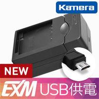 Kamera 隨身充電器 for Olympus LI-50B,70B,90B (EX-M 085)
