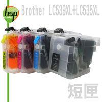 Brother LC539+LC535 短滿匣(黑色防水) 四色 填充式墨水匣 DCP-J105