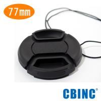 CBINC 77mm 夾扣式鏡頭蓋( 附繩 )