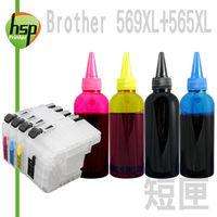 Brother LC569+LC565 短空匣+晶片+寫真100cc墨水組(黑色防水) 四色 填充式墨水匣 MFC-J3520