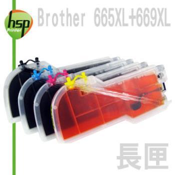 Brother LC669+LC665 長滿匣+晶片 四色 填充式墨水匣 MFC-J2720