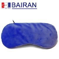 BAIRAN白朗-USB舒壓熱敷按摩眼罩(1+1)