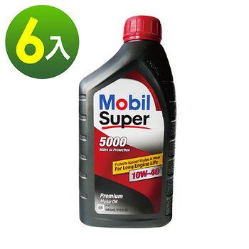 美孚Mobil Super超級機油10W-40(6入)