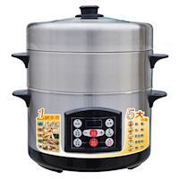 【正豐】4公升(12人份)多功能蒸煮鍋 GF-F88A