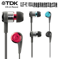 【TDK】CLEF-P2 VOCAL原音重現高感度 耳道式耳機