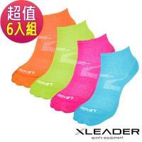 【LEADER】COOLMAX 運動專用薄型除臭機能襪 女款(超值六入)