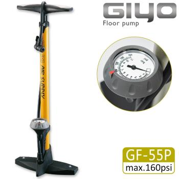 【GIYO】高壓鋁合金打氣筒(GF-55P)