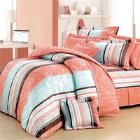 艾莉絲-貝倫 甜蜜圈圈-單人五件式(100%純棉)鋪棉床罩組(橘白色)