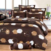 艾莉絲-貝倫 綿羊噗噗-單人五件式(100%純棉)鋪棉床罩組(深咖啡)