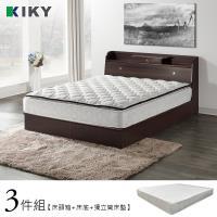 KIKY 武藏一抽加高雙人5尺三件組(床頭箱+床底+床墊)