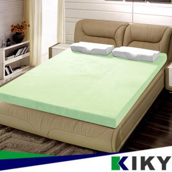 KIKY 3M防蹣抗菌-吸濕排汗暖暖單人3尺記憶床墊~厚達8CM~