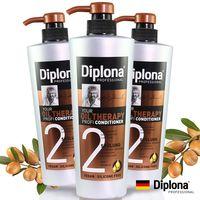 【德國Diplona Profi專業級】Argan摩洛哥堅果油潤髮乳600ml(超值三入)