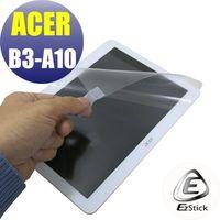 【EZstick】ACER Iconia One 10 B3-A10 專用 靜電式平板LCD液晶螢幕貼 (鏡面防汙螢幕貼)