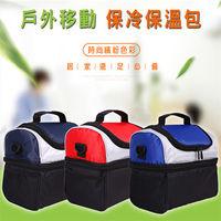 【ENNE】保冷保溫保鮮 休閒實用攜帶式餐包(顏色隨機)買1送1 (S0353)