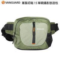 【Vanguard】Kinray 菁磊初階 15B