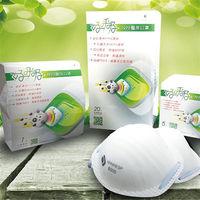 【衛風】 N95 PTFE奈米薄膜專利醫用口罩-5入