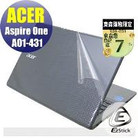 【EZstick】ACER Aspire One Cloudbook 14 AO1-431 系列專用 二代透氣機身保護膜 (DIY包膜)