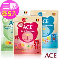 【ACE】好友分享系列 軟糖隨手包*15包 (水果*5+字母*5+無糖*5)