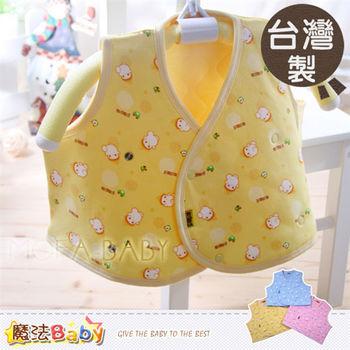 魔法Baby~台灣製造鋪棉背心外套~男女童裝~h1164