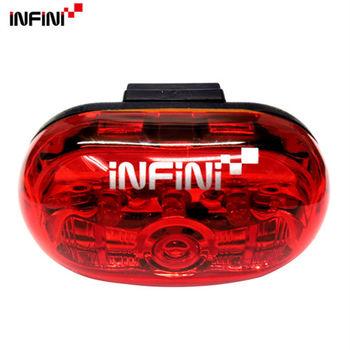【INFINI】5紅光LED光滑面4段後燈/德國IF大獎/台灣製
