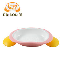 【SuperBO】EDISON餐盤-粉