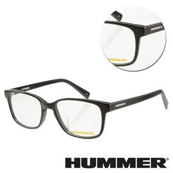 【HUMMER】全框板材黑色光學眼鏡(02-H2-315m-C1)