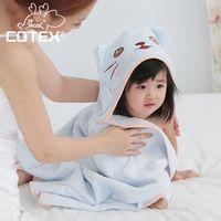 【COTEX可愛動物大浴巾】凱特貓(藍色)