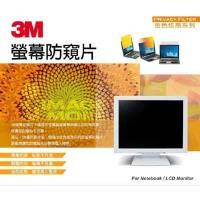 【3M】14吋(16:9)專用金色防窺片GPF14.1W