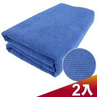 CARBUFF 車痴超細纖維洗車美容擦拭巾2入(加大) 60*150 cm / MH-8313