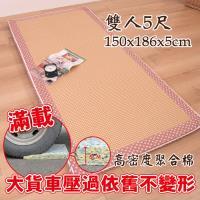 《Embrace英柏絲》水玉點點紙纖耐壓聚合床墊 全開式拉鍊 學生/員工宿舍 純棉表布(偏硬床)雙人5尺