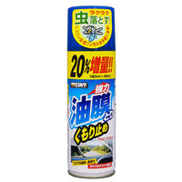 Prostaff油膜去除防霧劑(A-36)