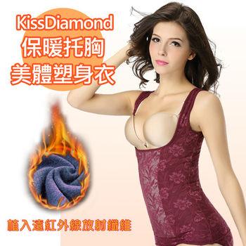 【KissDiamond】保暖托胸美體收腹塑身衣-H903-紅(布料植入遠紅線放射纖維)