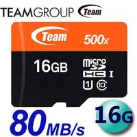 Team 十銓 16GB 80MB/s microSDHC TF UHS-I C10 記憶卡
