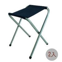 【LIFECODE】簡易外出帆布折疊椅(2入)-行動