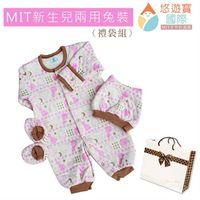 【悠遊寶國際-MIT手作的溫暖】新生兒兩用兔裝/出生-6個月(秋冬款女寶寶-套裝禮袋組)