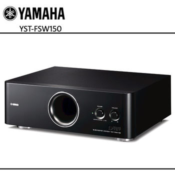 【YAMAHA】超重低音喇叭  YST-FSW150