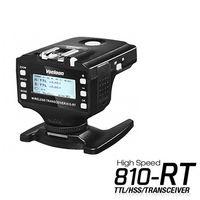 Voeloon 偉能 810-RT 觸發器 閃光燈 引閃器 單顆 (810RT,公司貨)Canon / Nikon