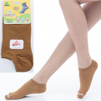 【KEROPPA】可諾帕7~12歲兒童專用吸濕排汗船型襪x土黃色3雙(男女適用)C93005