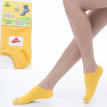 【KEROPPA】可諾帕6~9歲兒童專用吸濕排汗船型襪x黃色3雙(男女適用)C93005